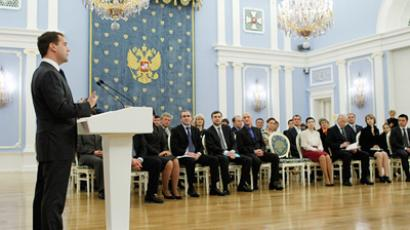President Dmitry Medvedev addressing United Russia on April 28, 2011 (RIA Novosti / Dmitry Astakhov)