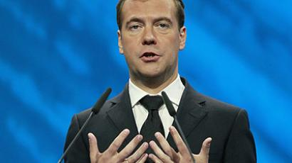 We must preserve Russia's integrity – Medvedev