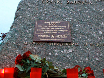 A plaque in memory of killed Red Army servicemen removed in Poland