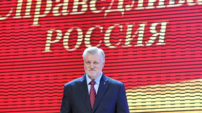 Sergey Mironov attends the Fair Russia party's 5th congress. (RIA Novosti / Ksenia Subbotina)