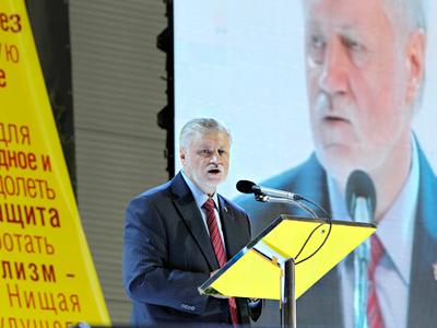 Sergey Mironov (RIA Novosti / Kseniya Subbotina)