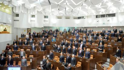 St. Petersburg parliament recalls upper house speaker