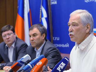 It's official: United Russia wants to oust Federation Council speaker