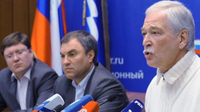 United Russia's leaders and activists discuss program of Popular Front