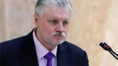 Sergey Mironov (Photo from http://www.mironov.ru)