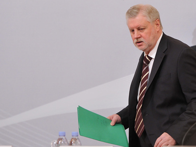 Japan won't get Kuril Islands – Mironov