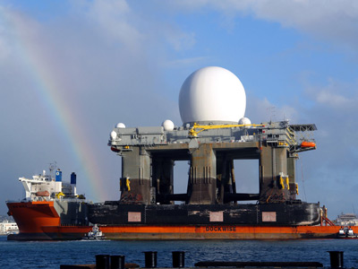 X-Band Radar (SBX) (AFP Photo)