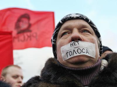 Rally protesting election  (RIA Novosti / Konstantin Chalabov)