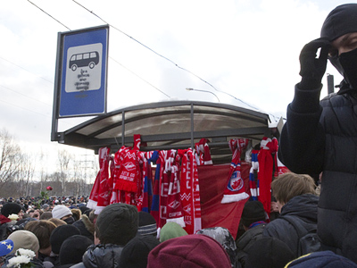 Ria Novosti / STF