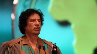 Libyan leader Moamer Kadhafi gives the closing statement of the 11th African Union Summit in the Sinai resort town of Sharm el-Sheikh in Egypt on July 1, 2008. (AFP PHOTO/CRIS BOURONCLE)