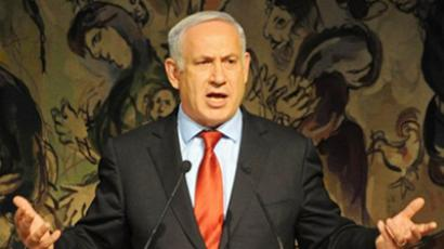 Benjamin Netanyahu (AFP Photo / Debbie Hill)