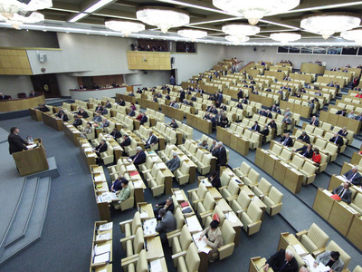 Duma approves new anti-terror amendments