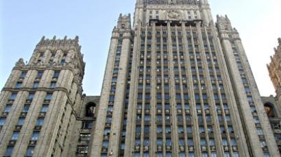Headquarters of Russia's Foreign Ministry (AFP Photo/Natalia Kolesnikova)