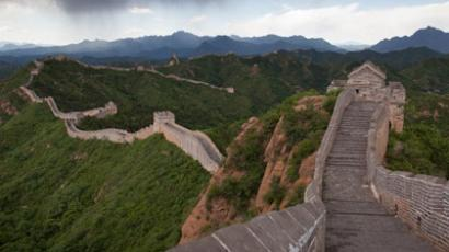 The Great Wall at Jinshanling, Hebei Province. (AFP photo/Ed Jones)