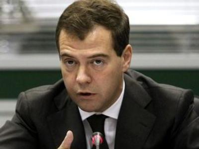 Dmitry Medvedev: Go Russia!