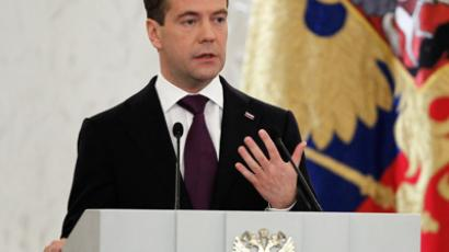 President Dmitry Medvedev delivering last year's Address to the Federal Assembly (RIA Novosti / Dmitry Astakhov)