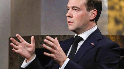 Medvedev to gauge government's work by inflation rate