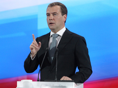 President Medvedev's news conference in Skolkovo: full transcript