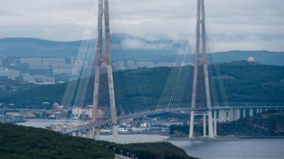 A bridge across the Eastern Bosphorus Strait in Vladivostok. (RIA Novosti/Alexander Vilf)