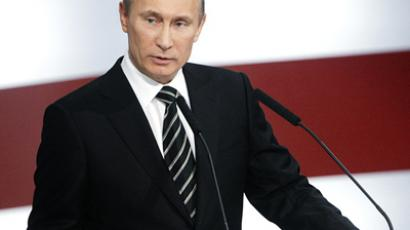 Putin says United Russia will help more teachers become MPs