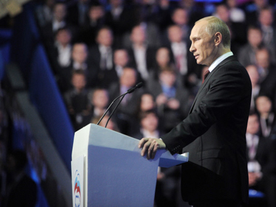 Putin thanks United Russia, promises to work for progress