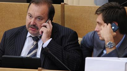 Opposition MP to be expelled from Duma
