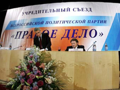 Opposition finally opens branch in Moscow