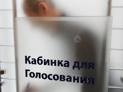 RIA Novosti / Artem Zhitenev