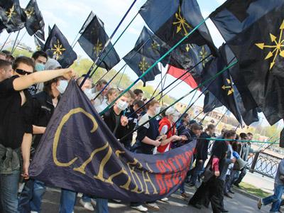 Eurasian Youth Union (RIA Novosti/Ruslan Krivobok)