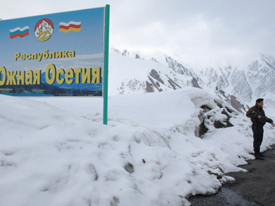 S.Ossetia accuses Tbilisi of 'ignorance' over trade deal