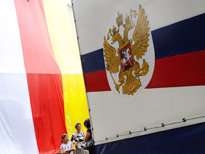 South Ossetia may join Russia-Belarus union state