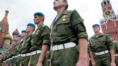 (RIA Novosti / Ruslan Krivobok)