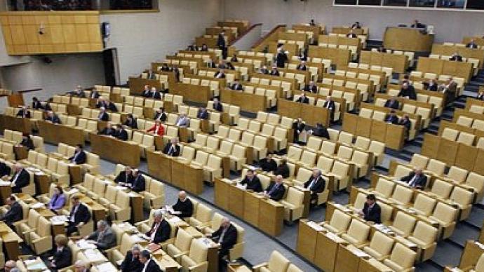 Chairman of the State Duma - Wikipedia