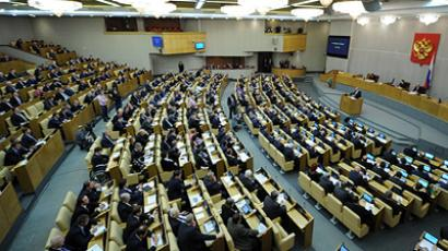 State Duma lower house of parliament, in Moscow (AFP Photo / Kirill Kudryavtsev)
