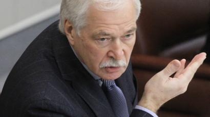 Medvedev Administration to get new chief