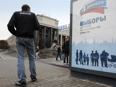Election posters in Moscow streets (RIA Novosti / Ramil Sitdikov)