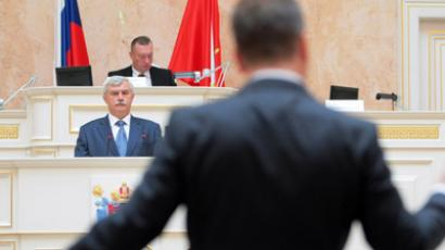 St. Petersburg's legislative assembly meeting (RIA Novosti / Vadim Zhernov)