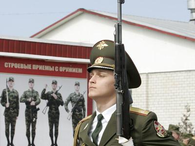 RIA Novosti/Said Tzarnaev