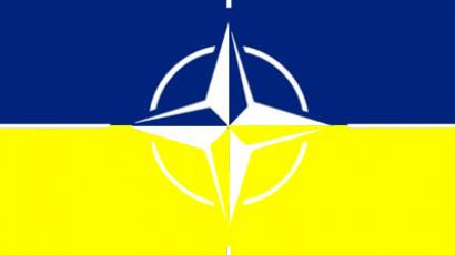NATO eyes deploying AMD in Ukraine