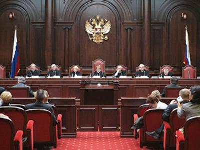 Russian constitutional court (RIA Novosti / Denis Denitchev)