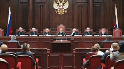 Russian constitutional court (RIA Novosti / Denis Denitchev)