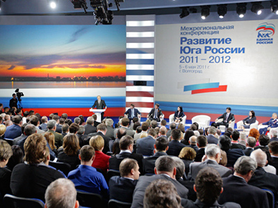 Vladimir Putin speaks at United Russia's conference in Volgograd on May 6, 2011, where he first floated the idea of the Popular Front (RIA Novosti / Alexey Nikolsky)