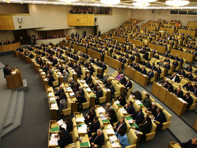 Russia's Lower House to consider US citizens' blacklist