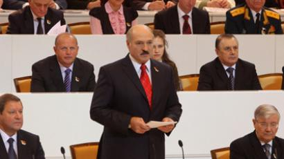 Belarusian President Alexander Lukashenko speaking at the 4th Belarusian National People's Assembly in Minsk (RIA Novosti / Oleg Foynitskiy)