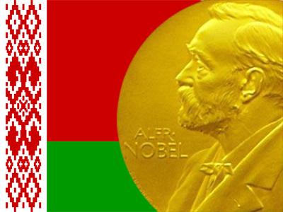 Former Belarusian presidential candidate nominated for Nobel
