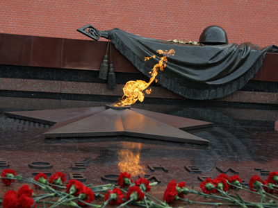 Eternal Flame by the Tomb of the Unknown Soldier in Alexander Garden. (RIA Novosti / Aleksey Nikolskyi)