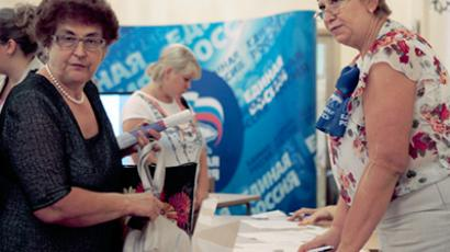 United Russia did its best to struggle with the apathy of potential voters (RIA Novosti / Aleksey Danichev)