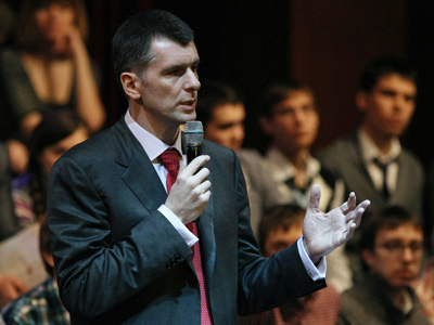 Prokhorov does not stand for 'Russia without Putin'