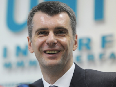Prokhorov abandons plan for 500-member party