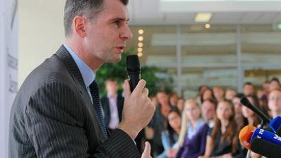 Right Cause leader Mikhail Prokhorov addresses the students of the Moscow State University's Department of Economics. (RIA Novosti / Vitaliy Belousov)
